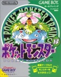 Pocket Monsters Green