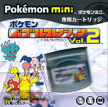Pokémon Puzzle Collection Vol. 2