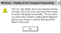 Display Failure – December 28, 2006