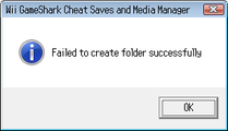 Failed successfully – March 16, 2009